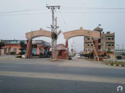 120 Sq Yard Plot For Sale Available At Fazal Sun City Extension Housing Scheme Hyderabad