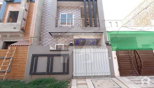 3 Marla Brand New House Is Available For Sale In Al Rehman Garden Phase 2 Lahore