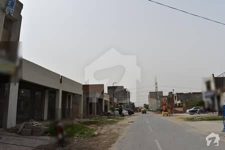 Pak Arab Housing Society 5 Marla Commercial Plot Up For Sale