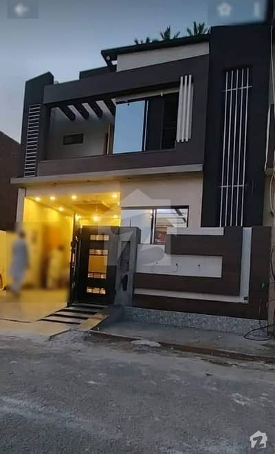 Sell Luxury Style 5 Marla House For Sale
