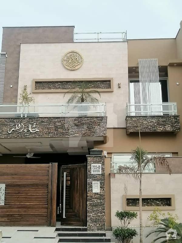 عبداللہ گارڈنز ایسٹ کینال روڈ کینال روڈ فیصل آباد میں 10 مرلہ مکان 3.5 کروڑ میں برائے فروخت۔