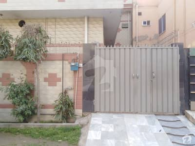 A Good Option For Sale Is The House Available In Marghzar Officers Colony In Lahore