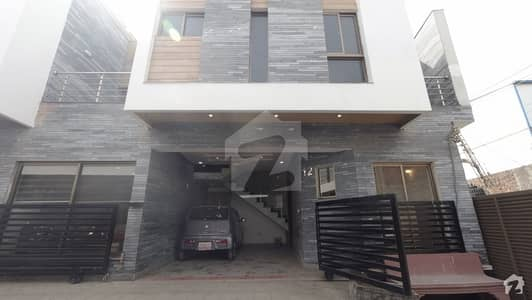 4.5 Marla House Is For Sale In Allama Iqbal Town