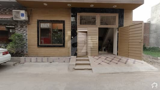 5 Marla House available for sale in Lahore Medical Housing Society, Lahore