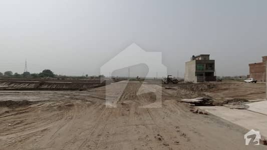 5 Marla Residential Plot File Is Available For Sale