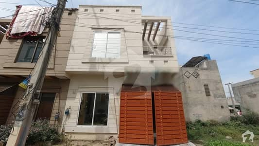 House In Jubilee Town For Sale