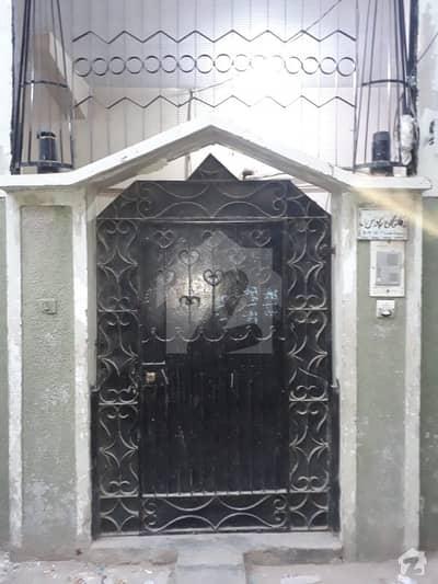 House In Landhi Number 6 Near Sindh Bank