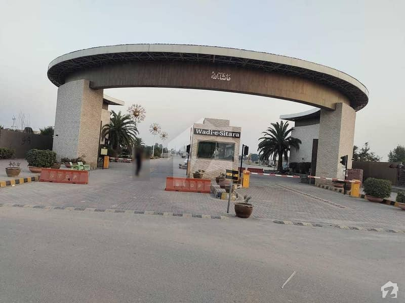 20 Marla Residential Plot In Lahore - Sheikhupura - Faisalabad Road Best Option