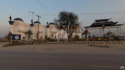 5 Marla Commercial Plot File In Chakri Road Is Best Option