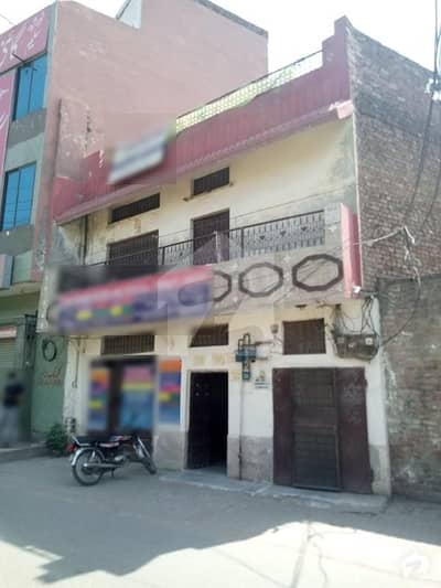 Separate House On Main Canal Road | Nahar Front