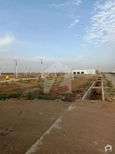 Gulshan-e-elahi