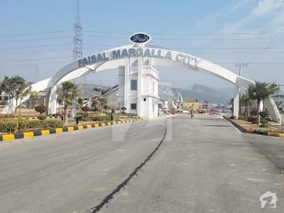 فیصل مارگلہ سٹی بی ۔ 17 اسلام آباد میں 5 مرلہ رہائشی پلاٹ 48 لاکھ میں برائے فروخت۔