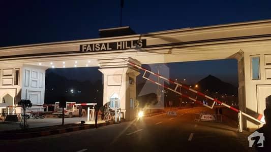 فیصل ہلز ٹیکسلا میں 5 مرلہ رہائشی پلاٹ 43 لاکھ میں برائے فروخت۔