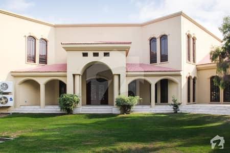 ای ایم ای سوسائٹی ۔ بلاک بی ای ایم ای سوسائٹی لاہور میں 5 کمروں کا 3.2 کنال مکان 15 کروڑ میں برائے فروخت۔