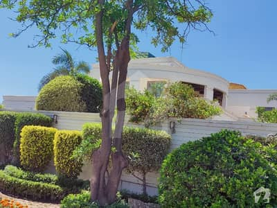 2 Kanal Bungalow For Sale In DHA EME Sector