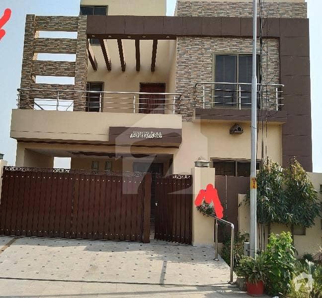 بحریہ ٹاؤن عثمان بلاک بحریہ ٹاؤن سیکٹر B بحریہ ٹاؤن لاہور میں 4 کمروں کا 8 مرلہ مکان 1.6 کروڑ میں برائے فروخت۔