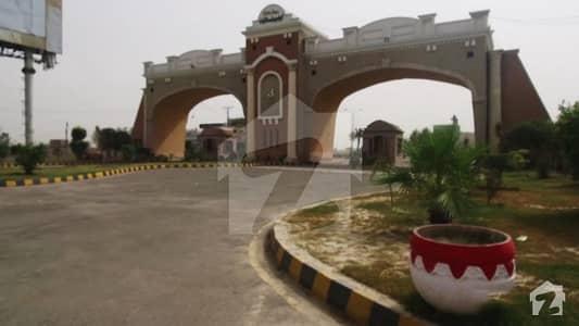 ایلیٹ ٹاؤن لاہور میں 5 مرلہ رہائشی پلاٹ 25 لاکھ میں برائے فروخت۔