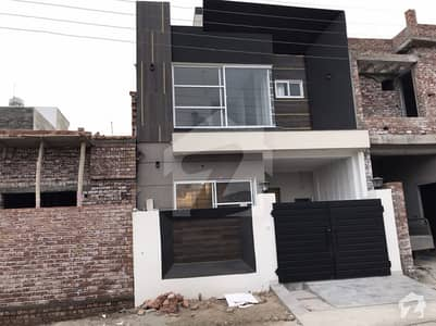 900  Square Feet House Is Available In Bismillah Housing Scheme