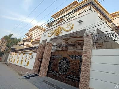 Rashid Colony House Sized 16 Marla
