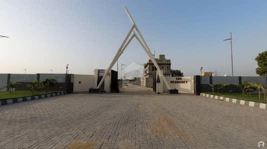 ملیر کراچی میں 5 مرلہ رہائشی پلاٹ 50 لاکھ میں برائے فروخت۔