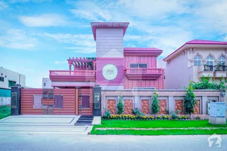 1 Kanal Used House Is Available For Sale