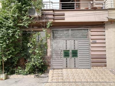 لالہ زار گارڈن لاہور میں 4 کمروں کا 5 مرلہ مکان 95 لاکھ میں برائے فروخت۔