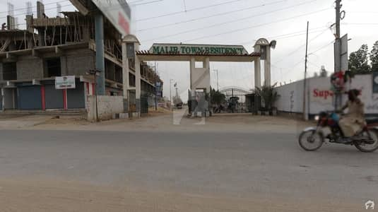 ملیر ٹاؤن ریزیڈینسی ملیر کراچی میں 5 مرلہ رہائشی پلاٹ 31.5 لاکھ میں برائے فروخت۔