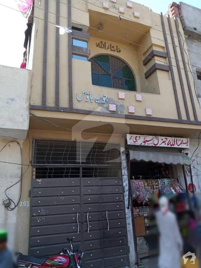 2.5 Marla Commercial House Plus Shop For Sale