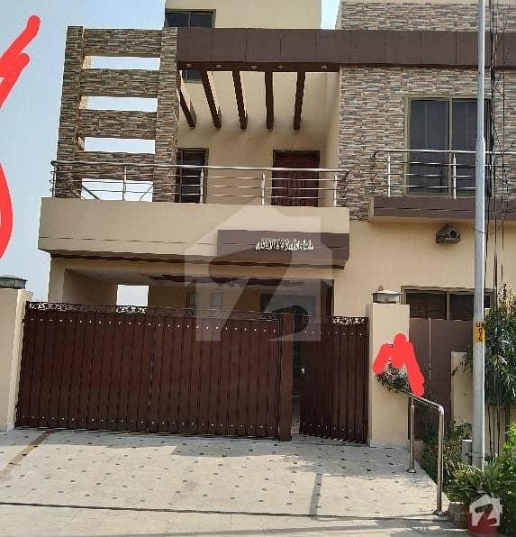 بحریہ ٹاؤن عمر بلاک بحریہ ٹاؤن سیکٹر B بحریہ ٹاؤن لاہور میں 4 کمروں کا 8 مرلہ مکان 1.44 کروڑ میں برائے فروخت۔