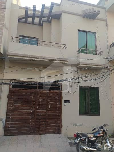 3 Marla Beautiful House For Sale In Lahore Medical Housing Scheme
