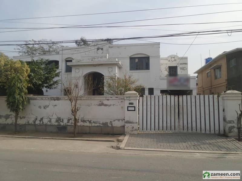 گارڈن ٹاؤن - بابر بلاک گارڈن ٹاؤن لاہور میں 6 کمروں کا 1 کنال مکان 3.75 کروڑ میں برائے فروخت۔