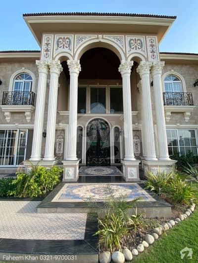 ڈی ایچ اے فیز 6 ڈیفنس (ڈی ایچ اے) لاہور میں 6 کمروں کا 2 کنال مکان 14.5 کروڑ میں برائے فروخت۔