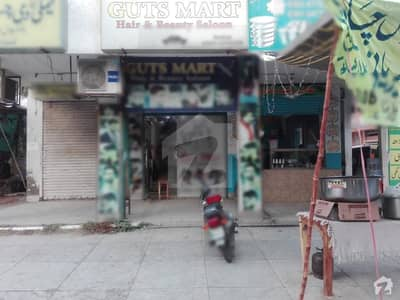 Ideally Located Building For Sale In Allama Iqbal Town Available