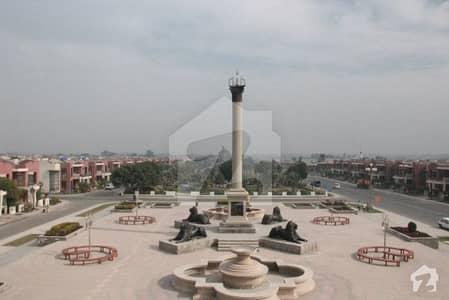 بحریہ ٹاؤن قائد بلاک بحریہ ٹاؤن سیکٹر ای بحریہ ٹاؤن لاہور میں 8 مرلہ کمرشل پلاٹ 3 کروڑ میں برائے فروخت۔