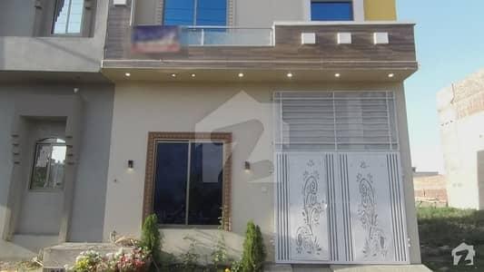 الرحیم گارڈن فیز ۵ جی ٹی روڈ لاہور میں 3 کمروں کا 3 مرلہ مکان 75 لاکھ میں برائے فروخت۔