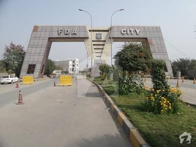 ایف ڈی اے سٹی - بلاک سی2 ایف ڈی اے سٹی فیصل آباد میں 10 مرلہ رہائشی پلاٹ 35 لاکھ میں برائے فروخت۔