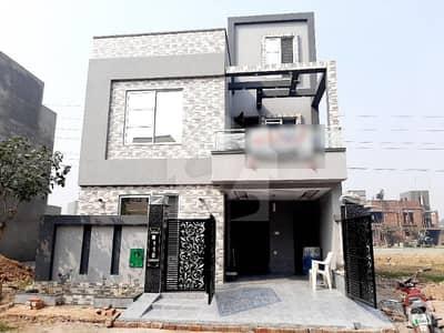 بحریہ ٹاؤن سیکٹر ای بحریہ ٹاؤن لاہور میں 3 کمروں کا 5 مرلہ مکان 1.35 کروڑ میں برائے فروخت۔