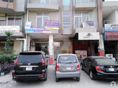 Affordable Flat For Sale In Johar Town