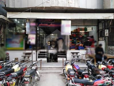 364  Sq. Ft Shop In Circular Road - Faisalabad For Sale