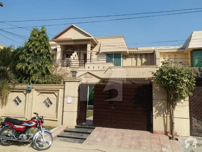 12 Marla Beautiful Location Slightly Used Fully Renovated Bungalow,for Sale In Khuda Baksh Colony New Airport Road