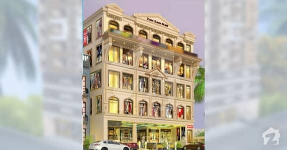 زم زم مال جی ٹی روڈ لاہور میں 2 مرلہ فلیٹ 42.96 لاکھ میں برائے فروخت۔