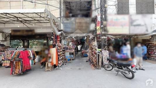 علامہ اقبال ٹاؤن لاہور میں 10 مرلہ دفتر 90 لاکھ میں برائے فروخت۔