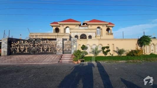 ویلینشیاء ہاؤسنگ سوسائٹی لاہور میں 5 کمروں کا 2 کنال مکان 8 کروڑ میں برائے فروخت۔