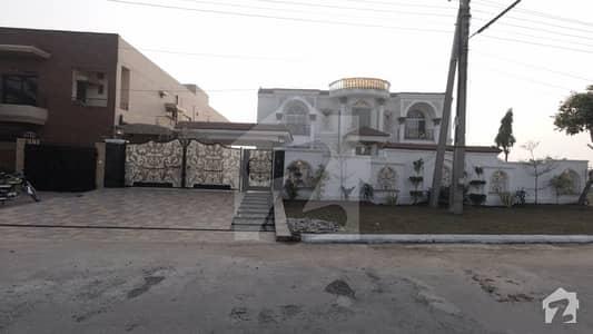 ویلینشیاء ہاؤسنگ سوسائٹی لاہور میں 5 کمروں کا 2 کنال مکان 9 کروڑ میں برائے فروخت۔
