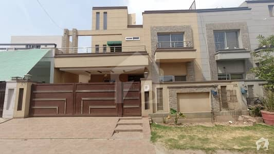 Ideal House Is Available For Sale In Lahore