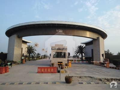 10 Marla Residential Plot In Lahore - Sheikhupura - Faisalabad Road Best Option