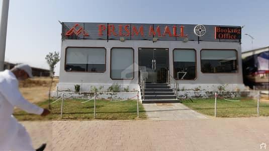 پریزم مال بحریہ ٹاؤن کراچی کراچی میں 1 مرلہ دکان 1 کروڑ میں برائے فروخت۔