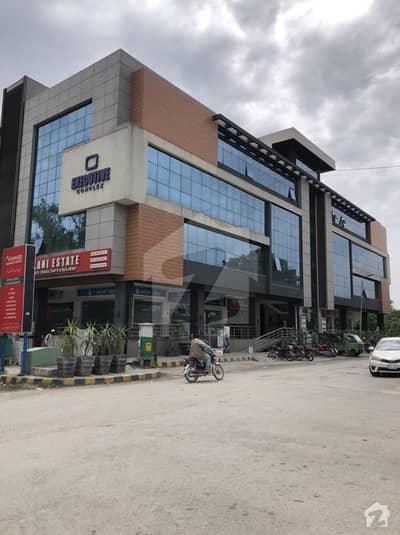 جی ۔ 8 مرکز جی ۔ 8 اسلام آباد میں 2 مرلہ دکان 3 کروڑ میں برائے فروخت۔