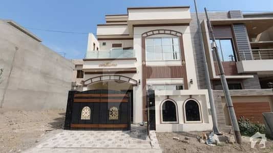 5 Marla House In Central Park View City For Sale