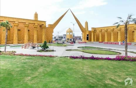Residential Plot File Up For Sale In Al Noor Orchard Lahore